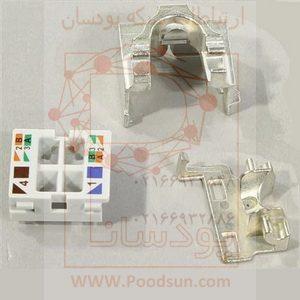 کیستون نگزنس Cat6 STP N420.660