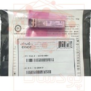 ماژول فیبر نوری سیسکو GLC-SX-MMD