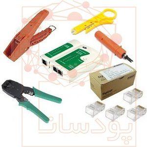 ابزارهای شبکه