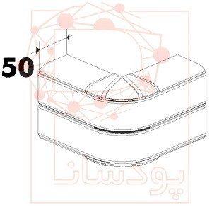 زاویه خارجی ترانک لگراند 105×50 با درب 85 و پارت نامبر 010622