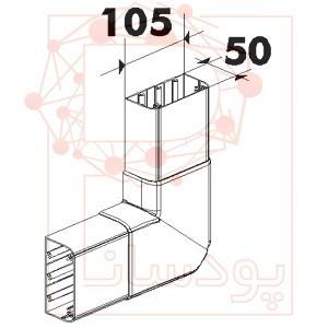 زاویه تخت ترانک لگراند 105×50 با درب 85 و پارت نامبر 010785