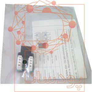 کیستون برندرکس Cat6 UTP با پارت نامبر C6CJAKU012