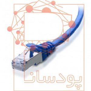 پچ کورد لگراند Cat6 SFTP نیم متری 051751