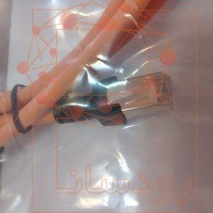 پچ کورد نگزنس Cat6 SFTP دو متری با پارت نامبر N11G.P1B020OK یا N101.224EO
